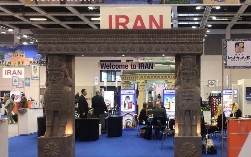 An Overview on Iran Exhibition Industry